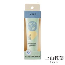 tsaio上山採藥 海洋友善涼感舒緩防曬露SPF50+ 50ml