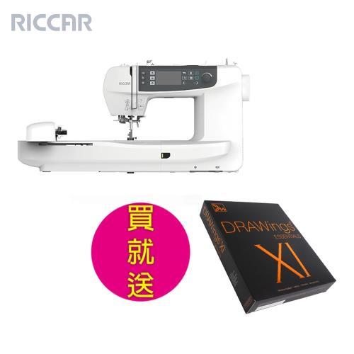 RICCAR立家(買一送一)3.0+複合式刺繡縫紉機+DRAWings