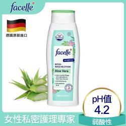 【德國facelle】 蘆薈尿囊素私密潔膚凝露 (一般肌)