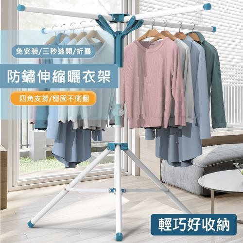 E-Pin逸品生活 免安裝伸縮防鏽曬衣架 (防風不翻/折疊收納/可曬被)