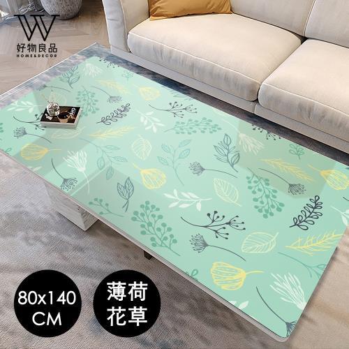 好物良品-PVC防油水隔熱桌墊《薄荷花草》80×140cm (PVC軟玻璃材質/桌布/餐桌墊/桌墊)