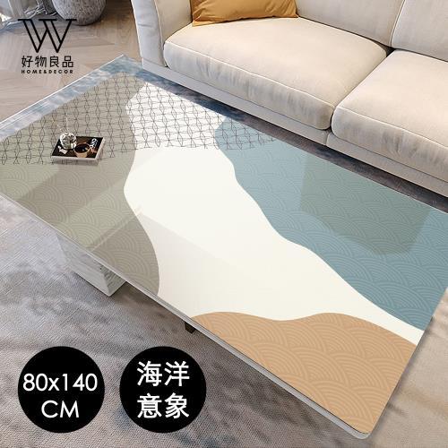 好物良品-PVC防油水隔熱桌墊《海洋意象》80×140cm (PVC軟玻璃材質/桌布/餐桌墊/桌墊)