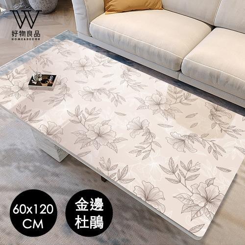 好物良品-PVC防油水隔熱桌墊《金邊杜鵑》60×120cm (PVC軟玻璃材質/桌布/餐桌墊/桌墊)