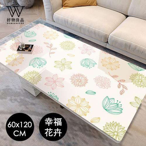 好物良品-PVC防油水隔熱桌墊《幸福花卉》60×120cm (PVC軟玻璃材質/桌布/餐桌墊/桌墊)