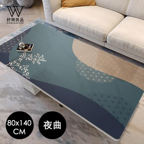 好物良品-PVC防油水隔熱桌墊《夜曲》80×140cm (PVC軟玻璃材質/桌布/餐桌墊/桌墊)