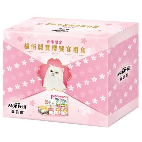 MonPetit貓倍麗-春季限定賞櫻饗宴禮盒