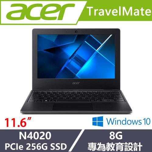 Acer宏碁 TMB311-31-C7W7 輕薄教育筆電 11.6吋/N4020/8G/256G SSD/W10 黑