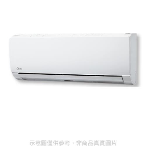 (含標準安裝)美的變頻分離式冷氣11坪MVC-D71CA/MVS-D71CA/
