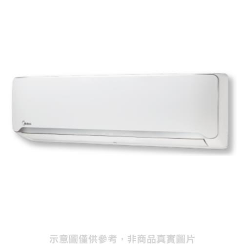 (含標準安裝)美的變頻冷暖分離式冷氣12坪MVC-G74HA/MVS-G74HA/