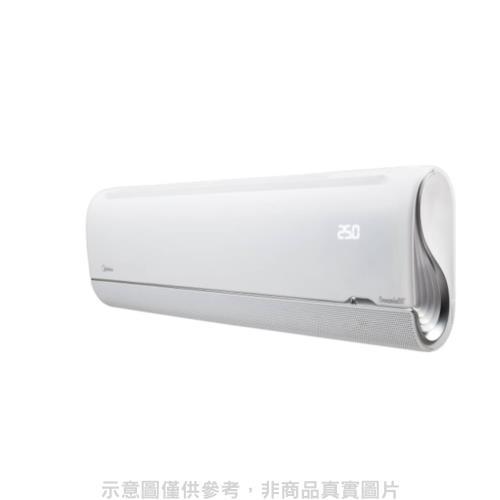(含標準安裝)美的變頻冷暖分離式冷氣4坪MVC-GX28HA/MVS-GX28HA/