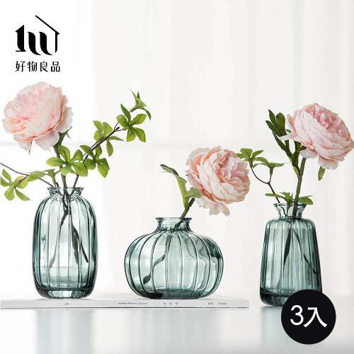 【好物良品】簡約浮雕迷你花瓶桌面擺飾一支花器(綠色三入組-圓錐瓶、圓高瓶、圓胖瓶各一) 花藝 花瓶 花器 餐桌擺飾 插花裝飾