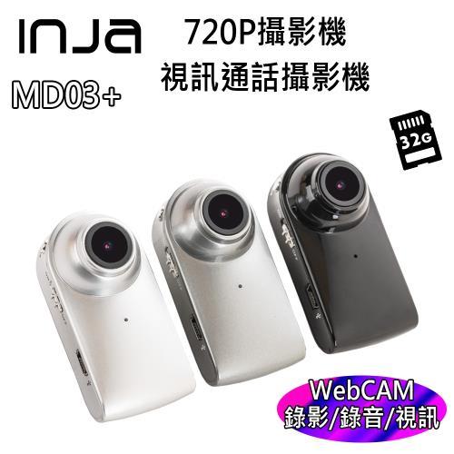 視訊通話攝影機/