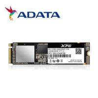 【ADATA 威剛】XPG SX8200Pro 2TB M.2 2280 PCIe SSD 固態硬碟