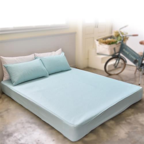 南良HH抗菌釋壓床包式涼感墊組-單人