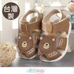 魔法Baby 手工寶寶鞋 台灣製專櫃款幼兒手工涼鞋~sk1176