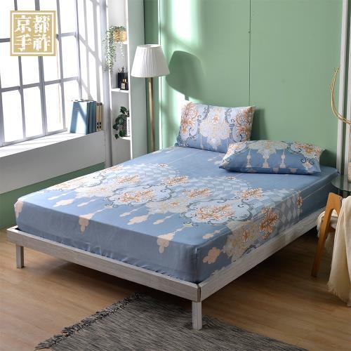 買一送一【京都手祚】花卉系列冰絲兩用涼蓆床包枕套3件組(雙人&加大