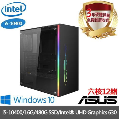 |華碩H510平台|i5-10400六核12緒|16G/480G