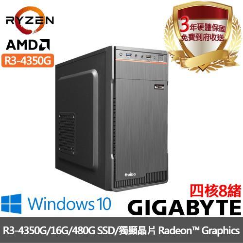  技嘉A520平台 R3-4350G
