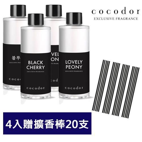 韓國cocodor經典室內擴香補充瓶-200ml(4入) 贈擴香棒20支