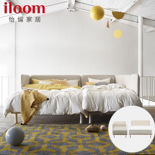 【iloom 怡倫家居】Cusino 親子床 床腳款 含床墊(可拆為兩張床使用)