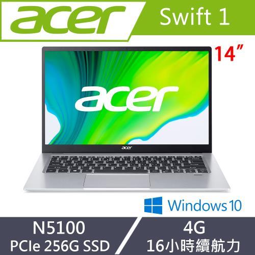 Acer宏碁 Swift1 輕薄筆電 14吋 N5100/4G/PCIe 256G SSD/SF114-34-C9V9 銀