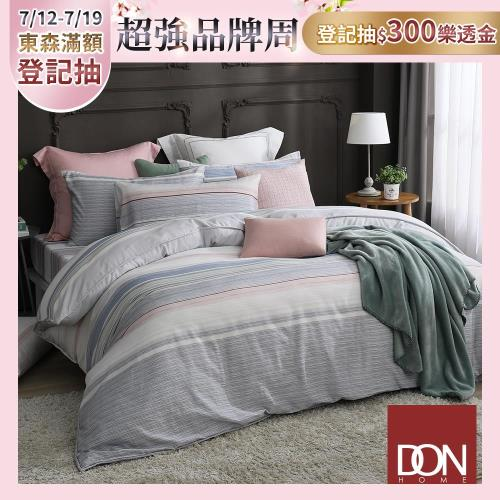 【DON】吸濕排汗天絲床包枕套三件組-單人/雙人/加大(多色任選)