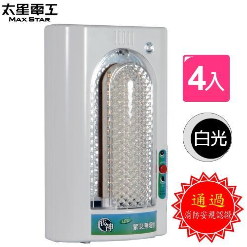 【太星電工】夜神400-24LED緊急照明燈-白光(個檢)(4入)