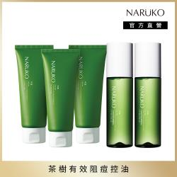 NARUKO牛爾 茶樹淨荳敷面潔膚泥3入+抗痘粉刺調理水2入