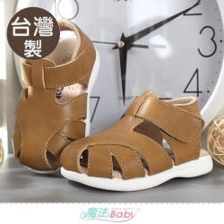 魔法Baby 手工寶寶鞋 台灣製專櫃款幼兒手工涼鞋~sk1178