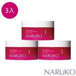 NARUKO牛爾 森玫瑰超水感保濕晚安凍膜3入