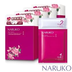 NARUKO牛爾 森玫瑰超水感2步驟保濕霜速效面膜16片