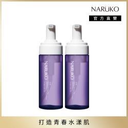【買一送一】NARUKO牛爾 水仙DNA修護洗卸兩用慕絲2入