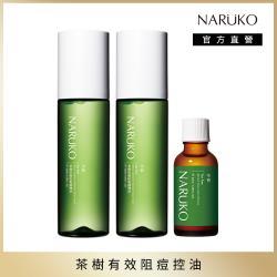 NARUKO牛爾 沁涼控油抗痘組(茶樹抗痘粉刺調理水x2+粉刺寶)