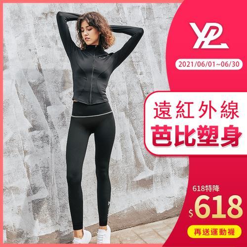 【618超值購】【YPL