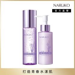 NARUKO牛爾 水仙花蜜保濕水凝露+水仙花蜜保濕水凝乳