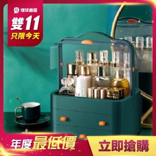 『環球嚴選』化妝品收納盒/透明旋轉桌面首飾盒/網紅防塵大容量化妝箱 AA0113