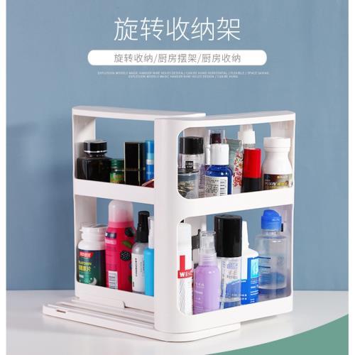『環球嚴選』食物收納架/調料收納盒旋轉置物架/調味料存儲貨架 AA0112