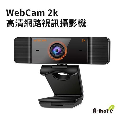 【A-MORE】WebCam