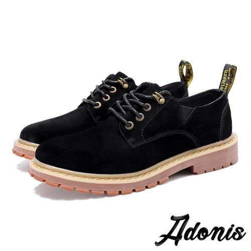【Adonis】