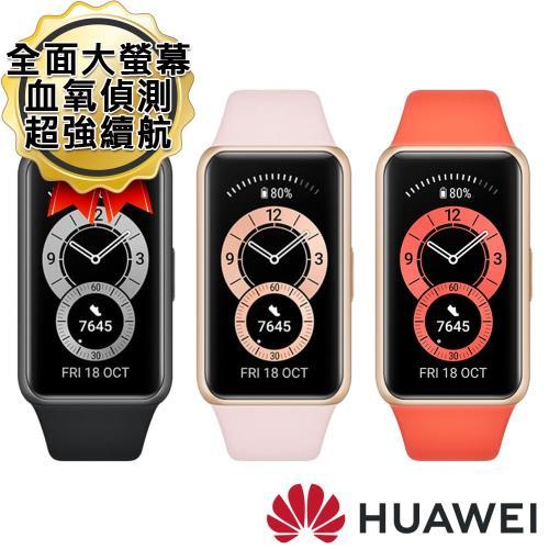 華為HUAWEI Band 6 藍芽智慧手環(支援血氧觀察)