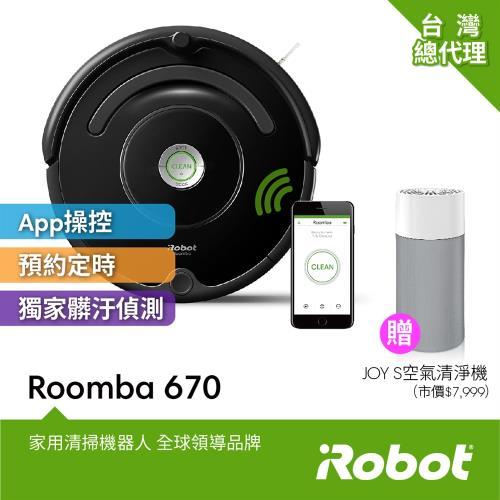 618獨家防疫清潔超值組限時$9999↘美國iRobot