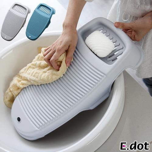E.dot 輕巧加厚洗衣板(二色可選)