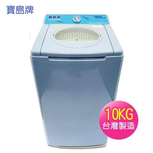 【寶島牌】10公斤不鏽鋼內槽脫水機PT-3088/