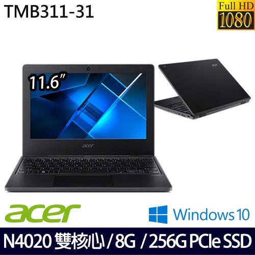 Acer宏碁 TMB311-31-C7W7 小筆電 11吋/N4020/8G/PCIe 256G SSD/W10