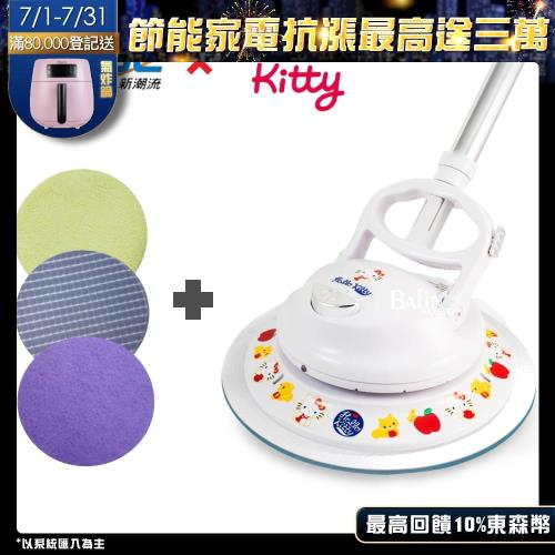 【TSL新潮流】巧霸王無線電動清潔機/HELLO