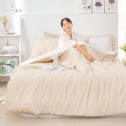 DUYAN竹漾-天絲絨雙人加大床包被套四件組-奶茶色床包+奶白被套