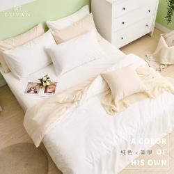 DUYAN竹漾-天絲絨雙人加大床包被套四件組-優雅白床包+奶白被套