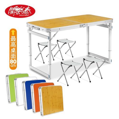 《闔樂泰》好收納萬用箱型桌