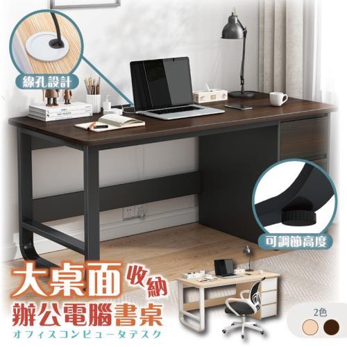 Mr.J家居生活 A350大桌面收納辦公電腦書桌 140cm