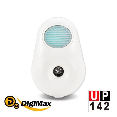 UP-142 『滅菌光』雙效型除塵螨機
